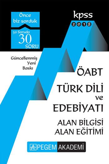 Pegem Yayinlari 2018 ÖABT Türk Dili ve Edebiyati Ögretmenligi Konu Anlatimli