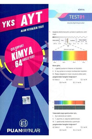 Puan Yayinlari YKS 2. Oturum AYT Kimya Çek Kopart 64 Akilli Test