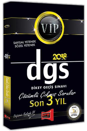 Yargi Yayinlari 2018 DGS VIP Sayisal Sözel Yetenek Son 3 Yil Çözümlü Çikmis Sorular