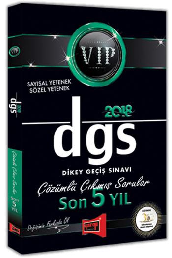 Yargi Yayinlari 2018 DGS VIP Sayisal Sözel Yetenek Son 5 Yil Çözümlü Çikmis Sorular