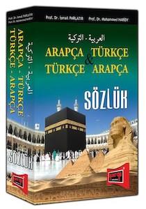 Arapça Türkçe - Türkçe Arapça Sözlük Yargi Yayinlari
