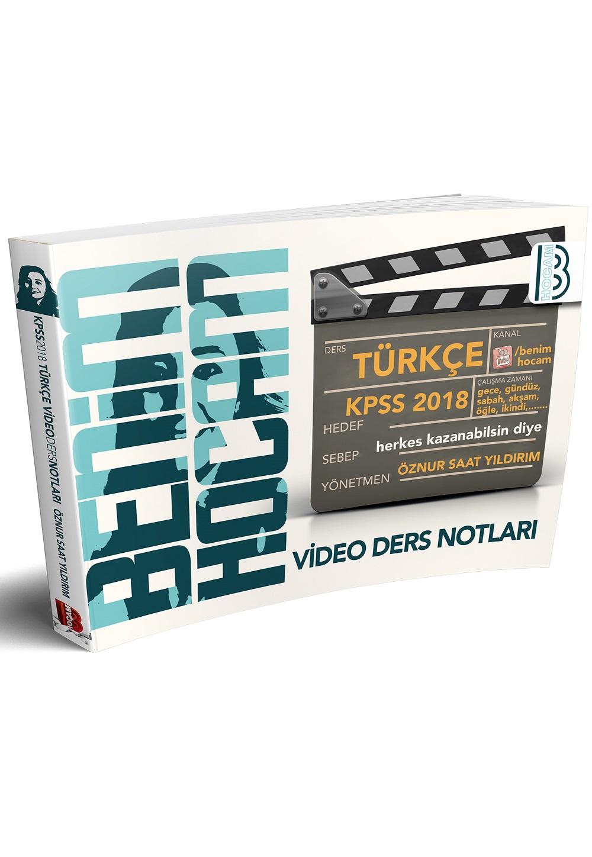 Benim Hocam Yayinlari 2018 KPSS Türkçe Video Ders Notlari