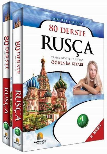 Kapadokya Yayinlari 80 Derste Rusça Temel Seviyede Rusça Ögrenim Kitabi 2 Cilt
