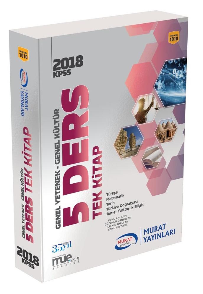 Murat Yayinlari 2018 KPSS B Grubu Genel Yetenek Genel Kültür Lisans 5 Ders Tek Kitap